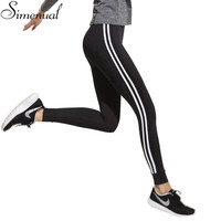 On the Go Fitness Two Striped Legging's