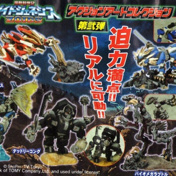 Yujin 2005 Tomy Zoids Gashapon Capsule Trading Collection Part 2 5+1 Secret 6 Mini Figure Set
