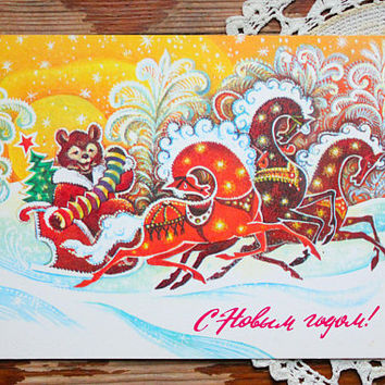 Soviet NEW YEAR Postcard / UNUSED Troika - Three horse Sleigh, Bear Playing Harmonica Post Card, Vintage Happy New Year Stamped Russian Card