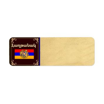 Armenian Saying Address Label