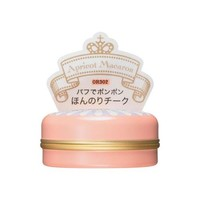 SHISEIDO Majolica Majorca Puff de Cheek #OR302