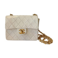 Chanel White Vintage Quilted Lambskin Leather Classic Mini Flap Bag