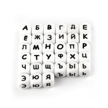 TYRY.HU 50pcs/set Russian Letter Alphabet Silicone Bead Baby Teething Toy 26 English Letter Bead Food Grade Silicone 12mm