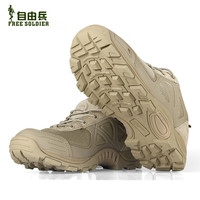 FREE Shipping outdoor hiking shoes walking men climbing shoes sport shoes men hiking boots mountain non-slip breathable shoes