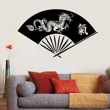 Vinyl Wall Decal Hand Fan Asian Dragon Oriental Art Stickers Unique Gift (ig3739)