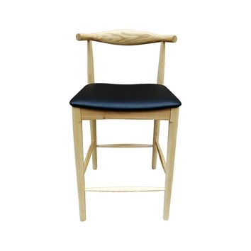 CH20 Elbow Counter Stool - Ash & Black Seat - Reproduction
