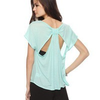 Gathered Cutout Top | FOREVER21 - 2000037502