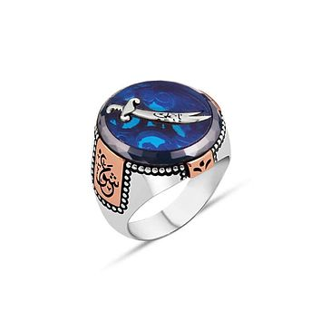 Mens amber gemstone silver ring with zulfiqar sword and calligraphy