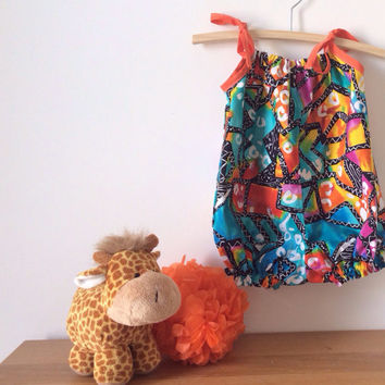 Multicoloured romper, summer baby sunsuit, size 0, 6 - 12 months bubble suit, up cycled 80s cotton, summer beach clothes, bright one piece