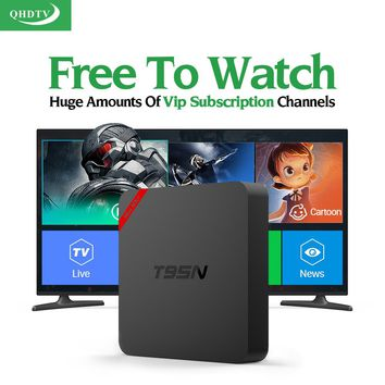 Best Europe Arabic TV Box Smart Android 6.0 S905X 1300 IPTV Channels QHDTV Account French Italy UK Germany IPTV Box Media Player