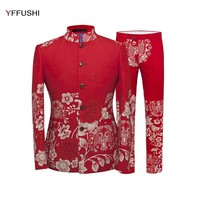 YFFUSHI 2 Pieces Men Suit Random Gradient Color Chinese Mandarin Suits Groom Wedding Suits for Men Red Jacquaed Plus 5XL