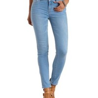 Push Up Legging Lifting Skinny Jeans