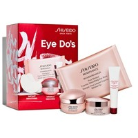 Shiseido Eye Do's Set ($106 Value) | Nordstrom