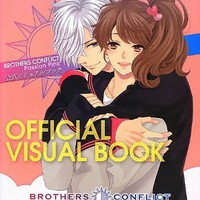 BROTHERS CONFLICT Passion Pink Official Visual Book [Japanese Edition]