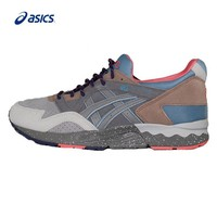 Original ASICS Tiger GEL-LYTE V Men's Stability Running Shoes Breathable Sports Shoes Sneakers