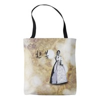 Korean traditional costume Hanbok - 한복 Tote Bag