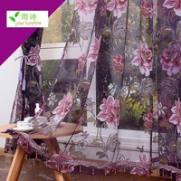 Home Textile Curtains luxury 3D Window