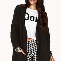 Must-Have Bouclé Cardigan | FOREVER 21 - 2000128119