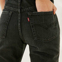Levi's Altered Straight-Leg Jean | Urban Outfitters