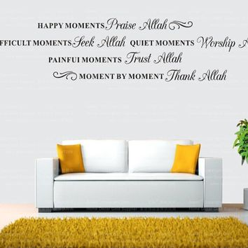 Persian Islam Caligraphy Words Quotes Muslim Wall Sticker Mosque Mural Art Vinyl Decals God Allah Bless Quran Arabic Quotes MSL