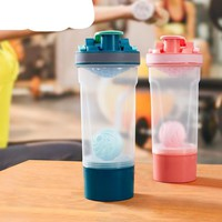 Gabbi Shaker Bottle