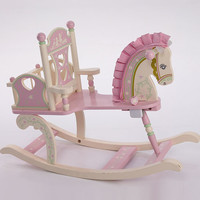 Baby Doll and Me Rocking Horse