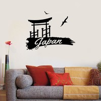 Vinyl Decal Japan Japanese Gate Oriental Decor for Room Wall Stickers Unique Gift (ig2626)