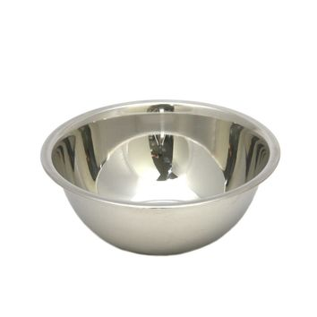 Stainless Steel Mixing Bowl, 2.5 qt - CASE OF 96