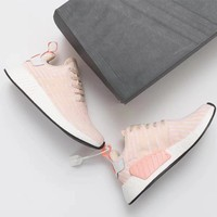 Adidas NMD R2 PK Boost Pink Sneakers