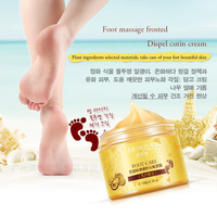 Shea Butter Foot Cream Chinese Herbal foot scrub massage Cream Exfoliating Feet Cream Feet Care Dead Skin Removal Smooth