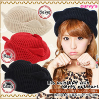 Free shipping! 2012 Tops for Winter knitted cat ears hat knitting warm Fashion Beanies Women Winter Cap[240601]-in Skullies & Beanies from Apparel & Accessories on Aliexpress.com