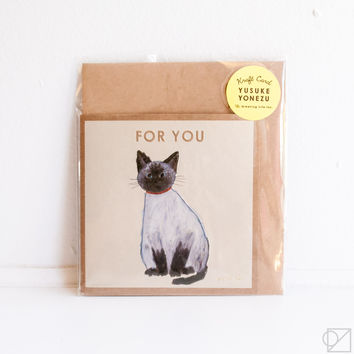 Yusuke Yonezu For You Cat Greeting Card