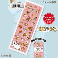 Neko Atsume Kitty Collector Japanese Towel Tenugui Ver. 2 (Pink)