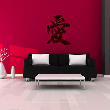 "Chinese Character Word ""LOVE"" Vinyl Wall Decal Graphic 29""x35"" Home Decor"