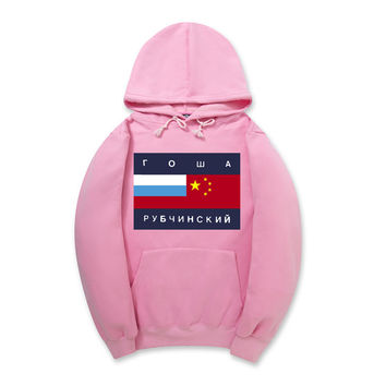 Skateboard Gosha Rubchinskiy Hoodie Men Fleece Hooded Pullovers Casual Gosha Rubchinskiy Hoodie Men Sweatshirts