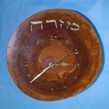 Mizrach cypress wood wall clock (C009)