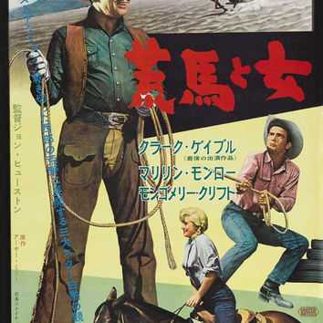 The Misfits (Japanese) 11x17 Movie Poster (1961)