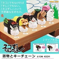 Cat Sushi Meow Bold Ornaments And Key Chains All 10 Species Set Capsule Toys