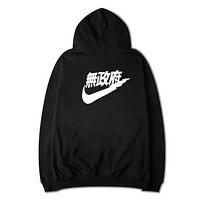 Nike Men Fall New Fleece Hood kanye west pablo Kan Ye Wei