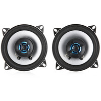LABO Universal Portable High Sensitivity Pair of Coaxial Loud Car Speakers - 2 PCS
