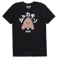Yuri!!! On Ice Makkachin T-Shirt