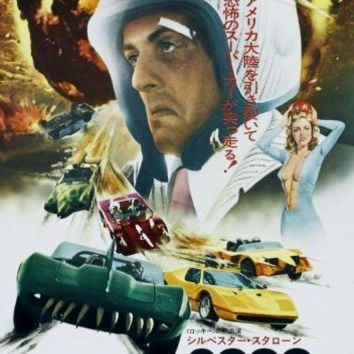 Death Race 2000 Japanese movie poster Sign 8in x 12in