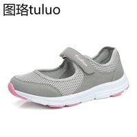 New Arrival Tennis Shoes For women Air Mesh Cushion Sneakers Outdoor Breathable Swing Wedge sport Shoes Platform Shoes size35-42