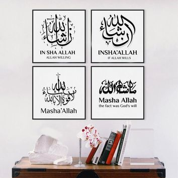 Arabic Islamic Calligraphy Canvas Print - Wall Art Decor