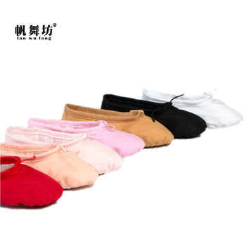fan wu fang 2017 New 7 Color Canvas Soft Ballet Dance Shoes Yoga Shoes Children Girls Women Slippers According The CM To Buy