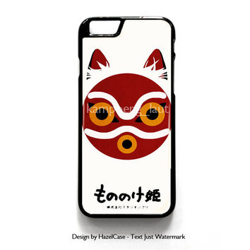 Mononoke Red Mask for iPhone 4 4S 5 5S 5C 6 6 Plus , iPod Touch 4 5  , Samsung Galaxy S3 S4 S5 Note 3 Note 4 , and HTC One X M7 M8 Case Cover
