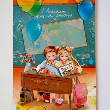 "Greeting card ""First Day of School"""