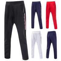 Sport Sweat Pants with Side Button Design