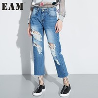 [EAM] Sale 2017 Spring Clothes New Pattern Personality Beggar Holes Cool Ankle-Length Pants Fashion Jeans B02605