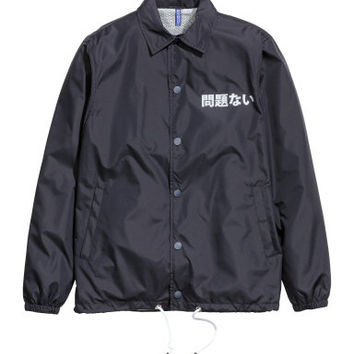 H&M Windbreaker Jacket $39.99